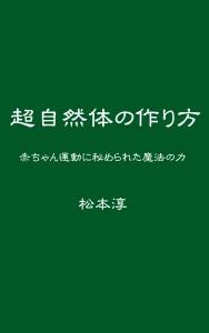 ebook2018